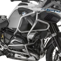 GIVI Дуги безопасности BMW R 1200 GS Adventure (14-18), TNH5112OX