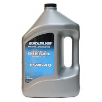 Масло 4-cycle diesel 15W-40 oil (4 L)